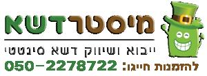 דשא סינטטי - מיסטר דשא - להזמנות חייגו: 050-2278722
